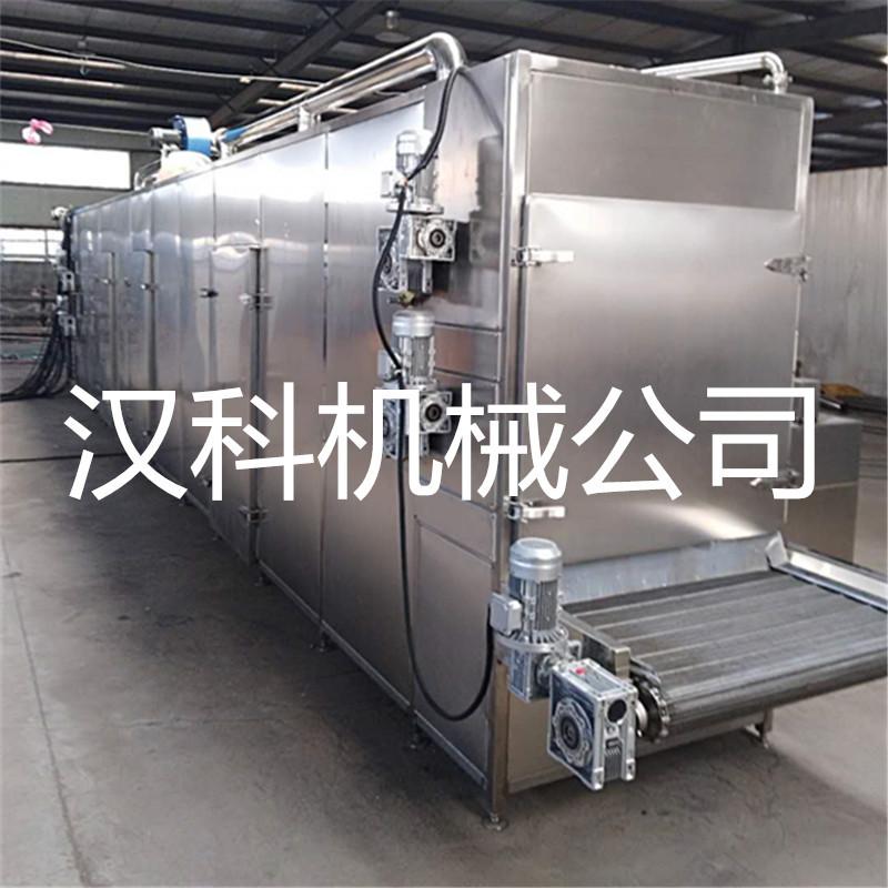 烘干机-500-5