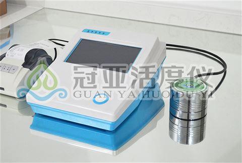 休闲食品水分活度仪的使用方法