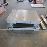 10吨缓冲电子地磅 10t不锈钢平台秤2乘3米
